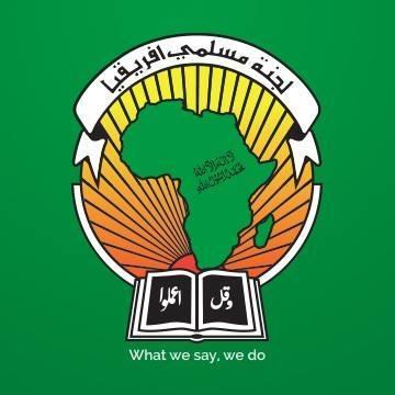 africa muslims agency logo partner